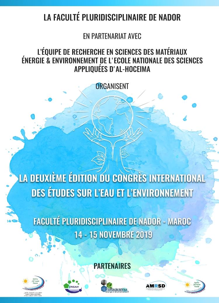 Brochure_Congres_CI3E_FR_Version_8_1_Copie.jpg